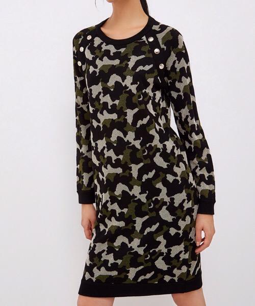 Liu Jo Vestito corto camouflage in lurex